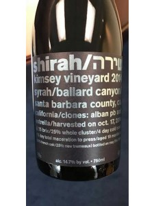 2014 Kimsey Vineyard Shirah