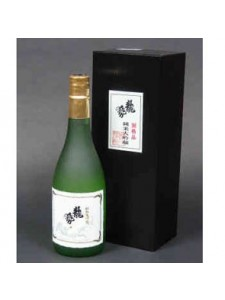 Bekkaku Kimoto Junmai Daiginjou Bottled in 2017