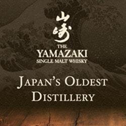 Yamazaki 18 Year